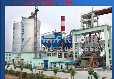 It cannot be ignored that Great Wall slag powder production line security problem