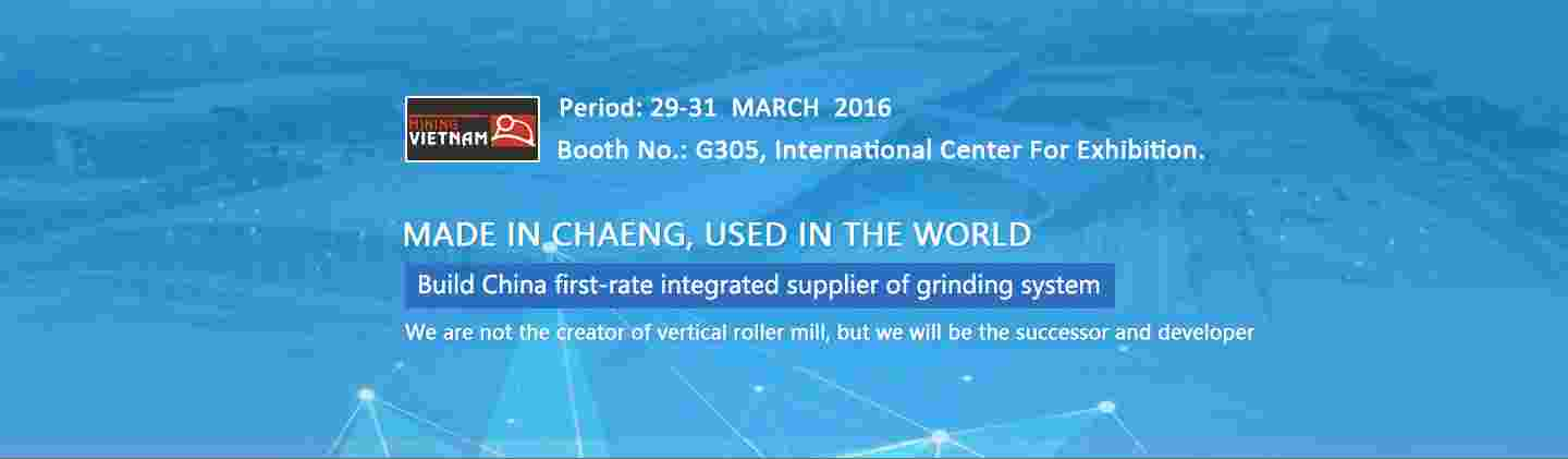 Xinxiang will attend 2016 Third Vietnam International Mining and Construction Machinery Exhibition