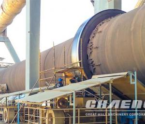 5000tons per day Vertical preheater rotary kiln operation manual