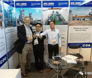 Chaeng (great wall corporation) attend three major international exhibition