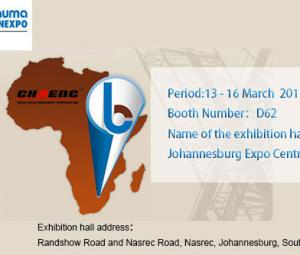 CHAENG will attend bauma CONEXPO Africa