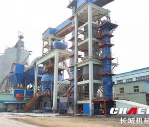 how to ensure vertical mill production line environmentally friendly
