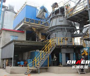 Another 300,000 tons slag production line that was constructed by chaeng