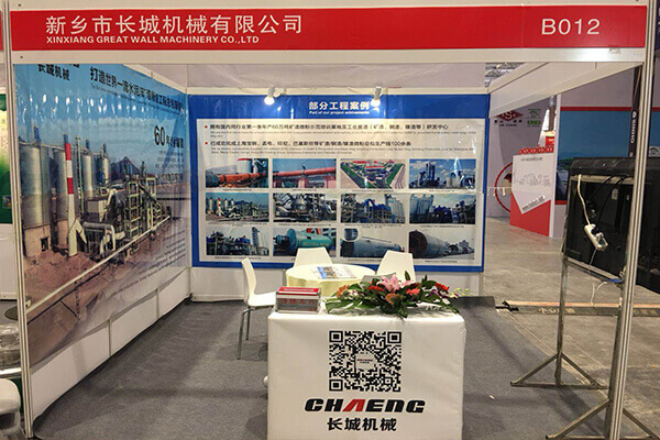 The 19th China International Cement Industry Exhibition in Chengdu