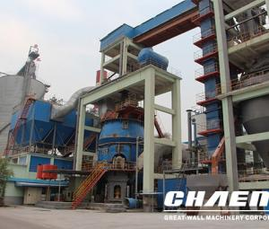 How scientific selection and price of slag vertical mill