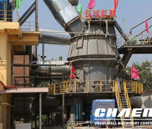 Ceramic vertical mill grinding equipment prices