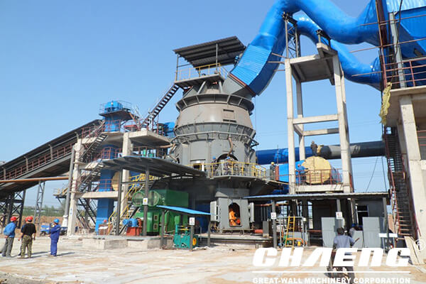 vertical grinding mill