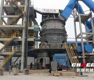 How to control the material fineness of vertical mill in production