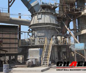 what are the advantages of vertical mill ground Heavy calcium carbonate?
