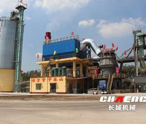 High-efficiency nickel slag vertical grinding equipment