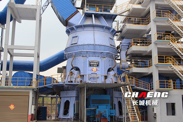 Chaeng Vertical roller Mill Making Slag Turn Waste into Wealth