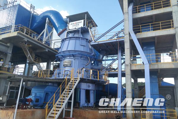 How many tons GRMS series slag vertical mill can handle?