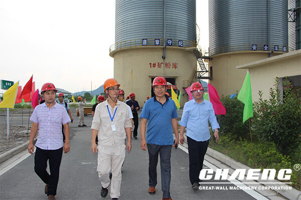 More representatives represent the Ningbo steel group slag production line project site