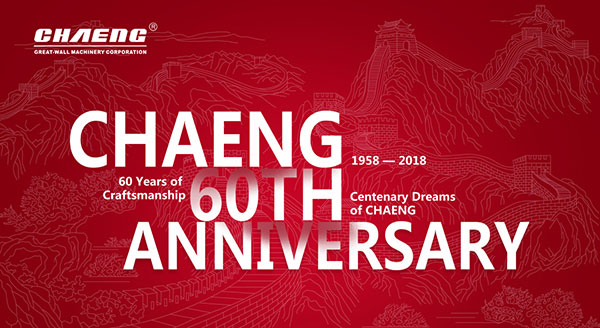 CHAENG 60th anniversary meeting procedure