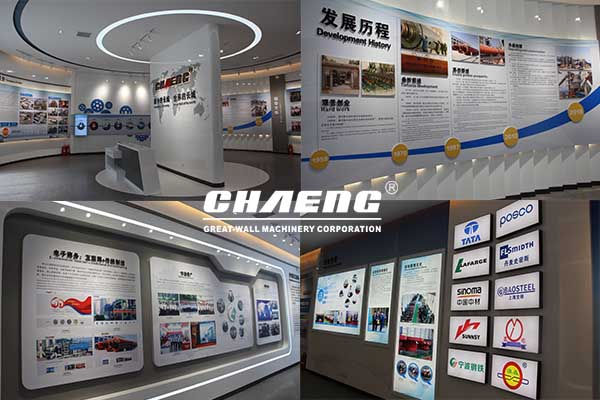 In order to celebrate the 60th anniversary in 2018,CHAENG preparations exhibition hall