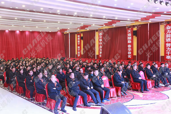 Xinxiang Great Wall three year planning presentation was successfully held