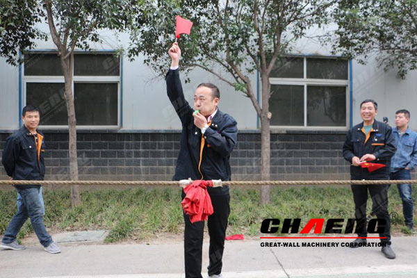 CHAENG (Great Wall Machinery) Team Activities