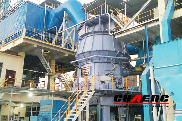 What kind of equipment is better for ore slag grinding-GRMS slag vertical roller mill?