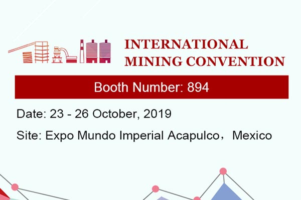 The 32nd International Mining Exhibition, we are coming
