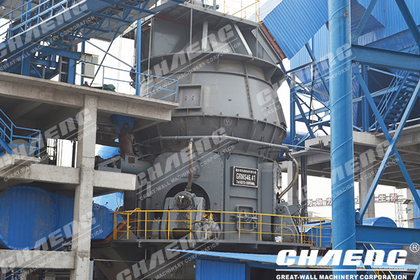 How to solve the problem of spits in coal vertical mill?