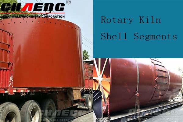 Rotary kiln shell