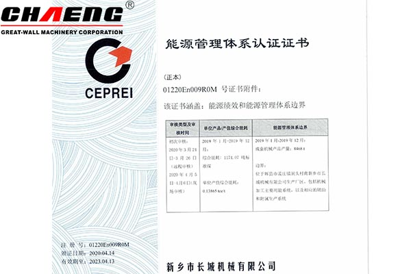 Chaeng obtains energy management system certification
