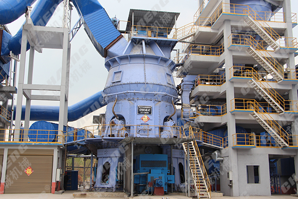 Tips for using vertical roller mill