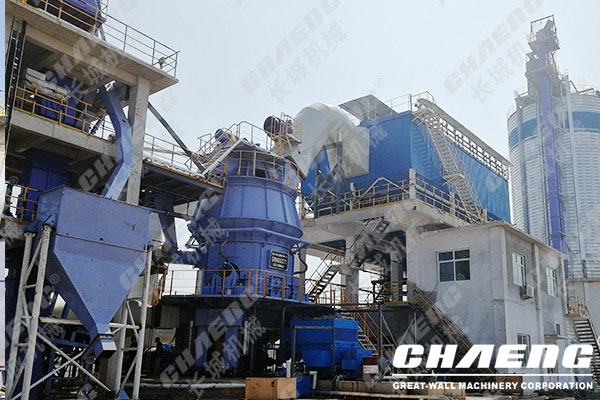 slag powder production project