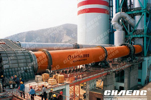 Chaeng Rotary Kiln-Limestone Calcining Equipment