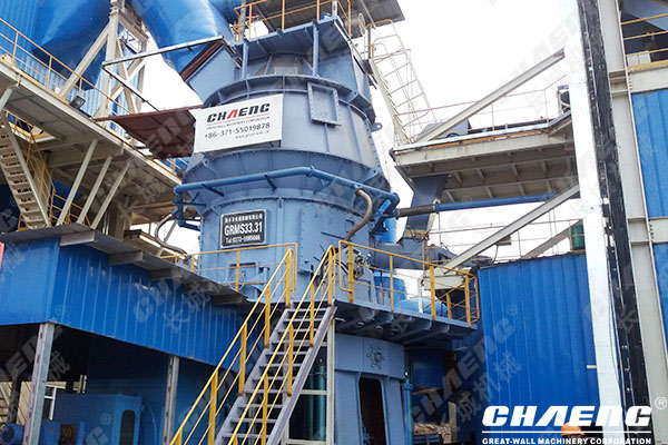Analysis of Steel Slag Pretreatment Process in Iron and Steel Enterprises