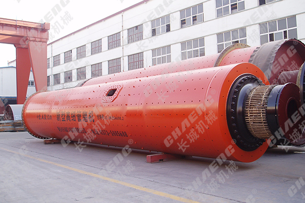 What factors affecting the working efficiency of ball mill equipment ?