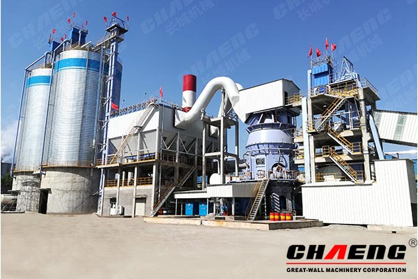 The failure problems of coal vertical mill