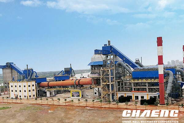 What do the filling rate and inclination in the rotary kiln mean?