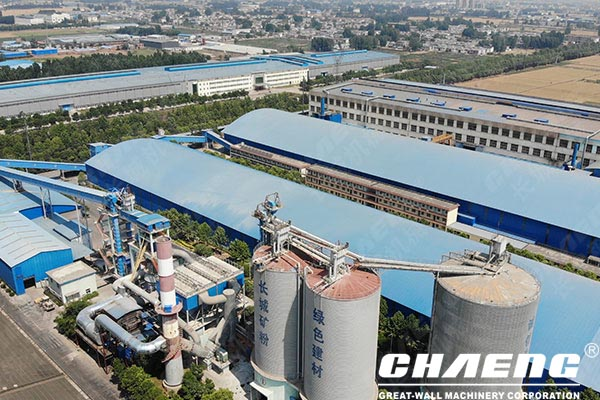 CHAENG 600,000 tons of slag powder production line demonstration training base