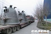 chaeng slag pots steel casted