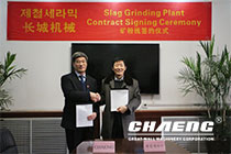 The 300,000t/y EPC GGBS Plant of Korea POSCO is officially put into operation