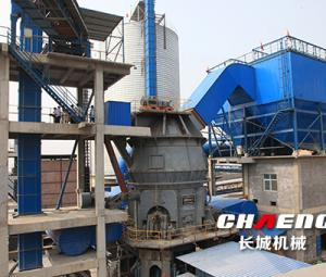 Technology breakthrough: chaeng can produce 15t / h small-scale slag vertical mill