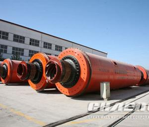 Chaeng are ball mill can process fly ash