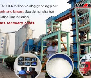 Vertical roller mill has entered a new era of grinding equipment