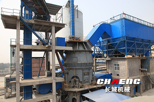 GRMS slag vertical mill