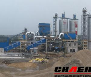 Chaeng is the Best Supplier of Slag processing plant in China