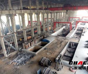 Perfect process to produce high quality ball mill hollow shaft!
