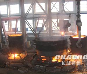 The pouring operations of Casting steel need to pay attention to the specific issues