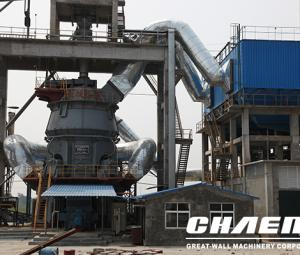 Chaeng: The birthplace of the earliest large steel slag mill in China