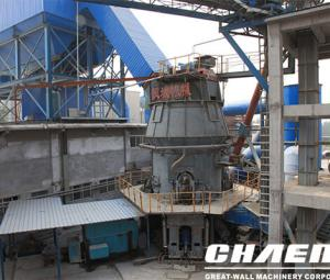 Annual production capacity of 300,000 tons of slag ultra-fine powder vertical mills