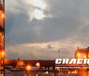 Vertical Shaft Kiln(VSK) cement plant