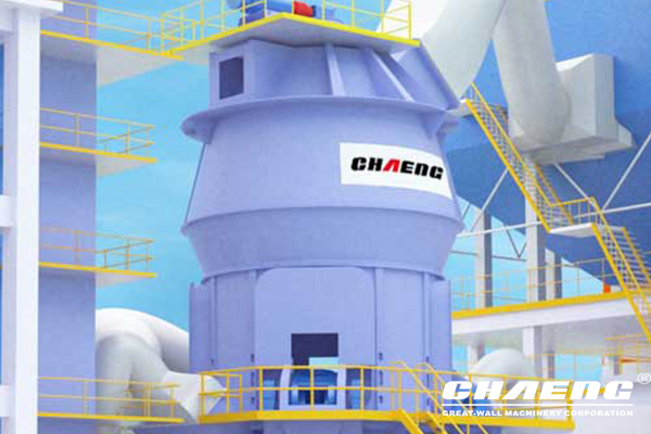 It is must use the main equipment of vertical roller mill in the industrial waste production line?