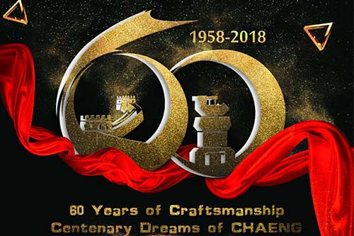 Sincerely invite you to attend Chaeng 60th anniversary celebration in October 29, 2018