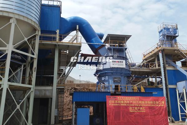 Chaeng(great wall machinery) 60 years development
