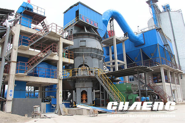 Problems and solutions(slag vertical mill) for the comprehensive utilization of steel slag